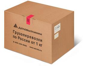 Упаковка в картонные коробки — Деловые линии