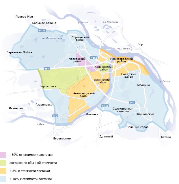 Зоны доставки в Нижнем Новгороде
