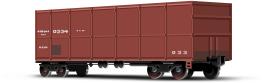 Полувагон грузовой 12-753 — Деловые линии